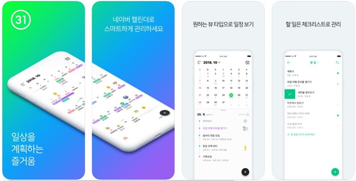 Best calendar apps 3