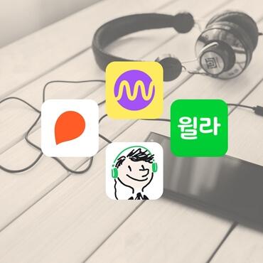 best audio book apps