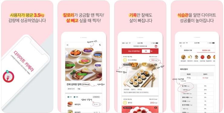 best calorie calculation apps 10