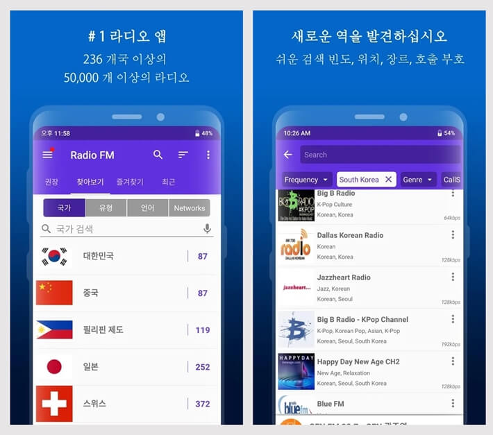 best radio apps 9