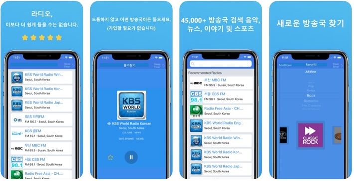best radio apps 3