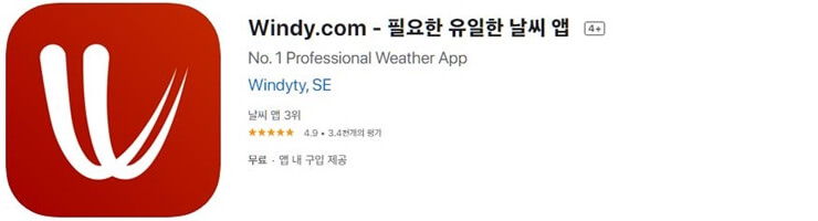 best weather app 9