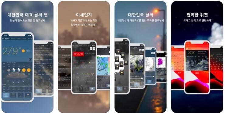 best weather app 12