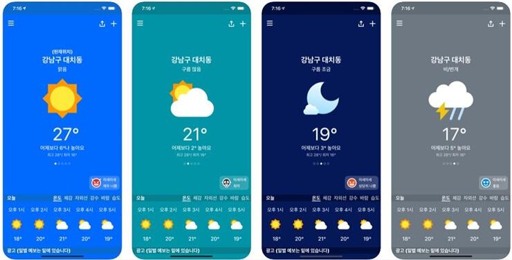 best weather app 2