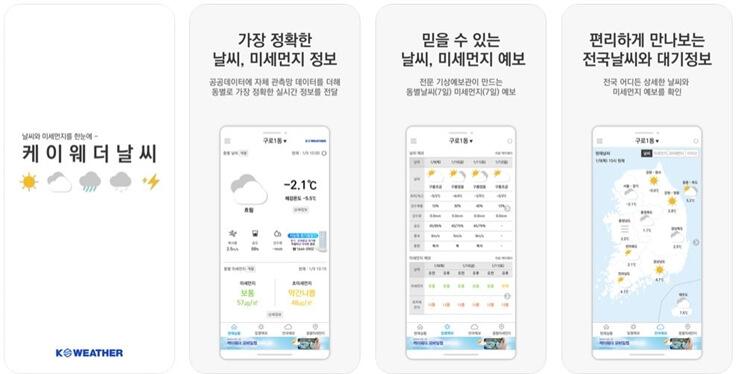 best weather app 4