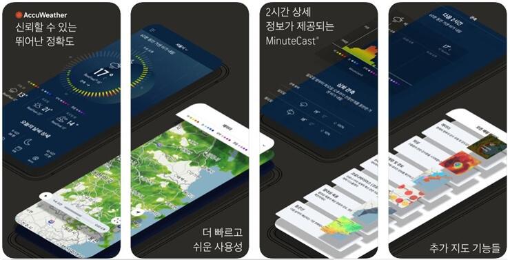 best weather app 8