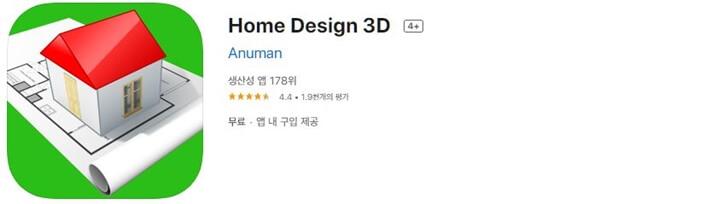 Best Interior Design Apps 1