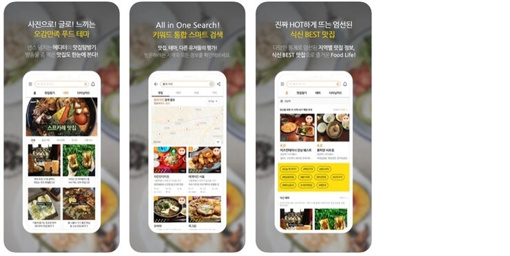 Best restaurant recommendation apps 10