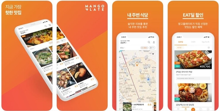 Best restaurant recommendation apps 4