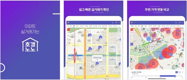real estate app 2