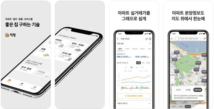 real estate app 4