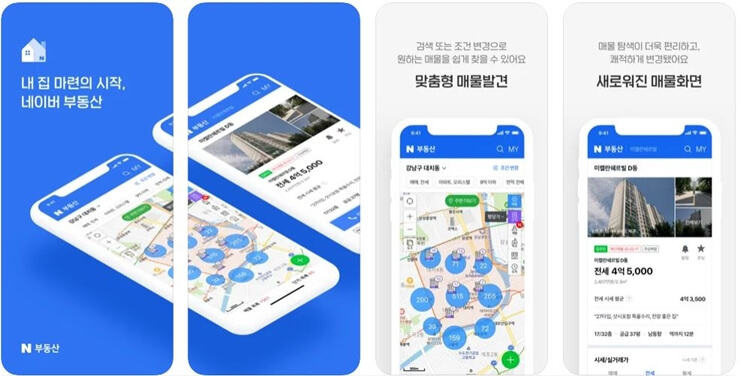 real estate app 6