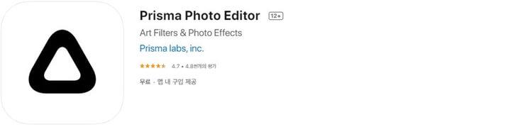 Photo editing app 6