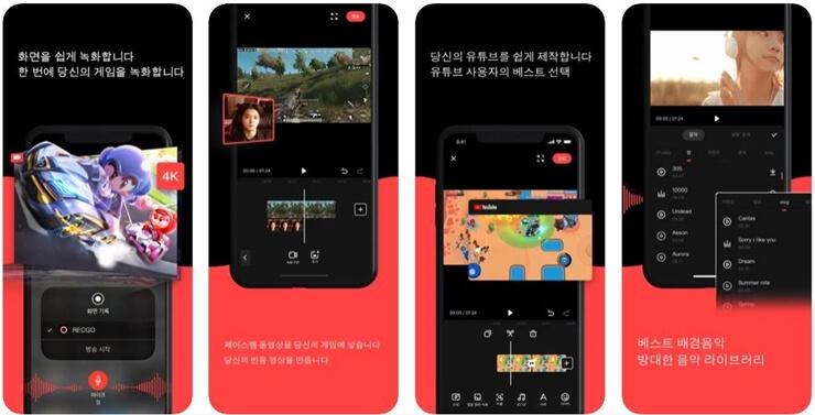 Screen recording app 3