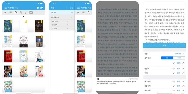 Best Ebook Apps 8