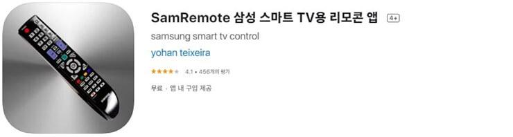 Best Remote Control App 5