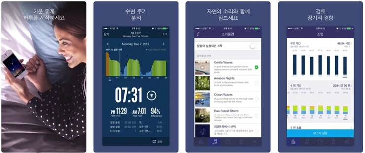 Best Sleep Tracking Apps 6