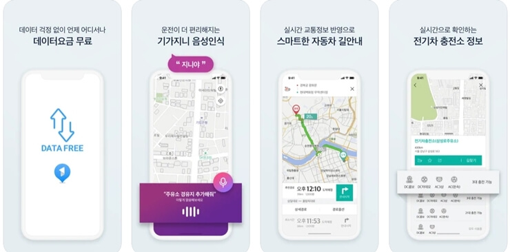 Best Navigation app 10
