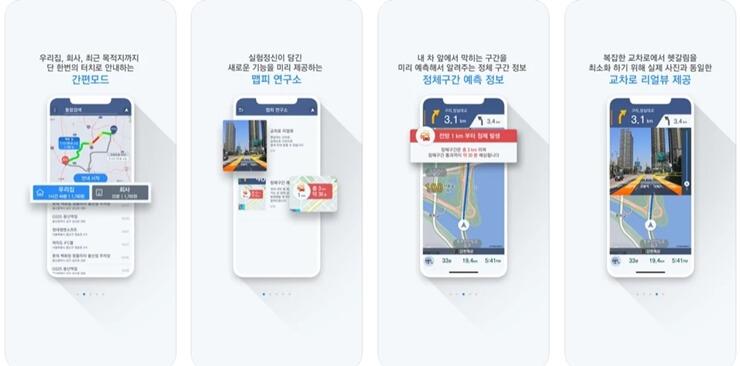 Best Navigation app 12