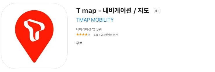 Best Navigation app 1