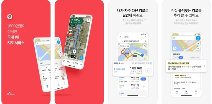 Best Navigation app 2