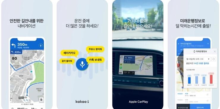 Best Navigation app 4