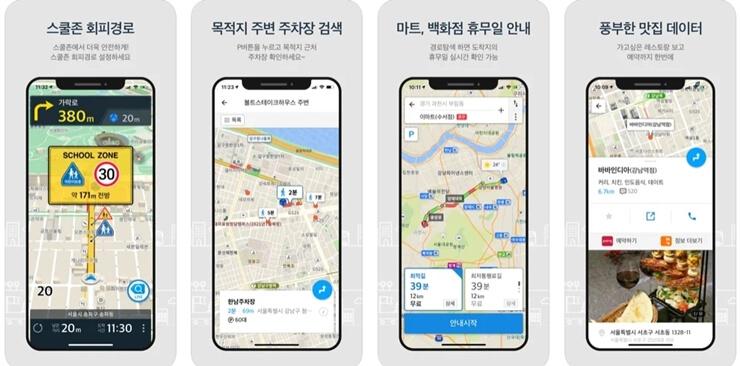 Best Navigation app 6