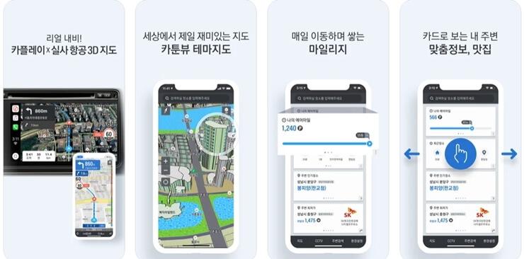 Best Navigation app 8