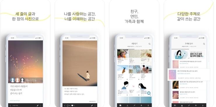 Diary App 10