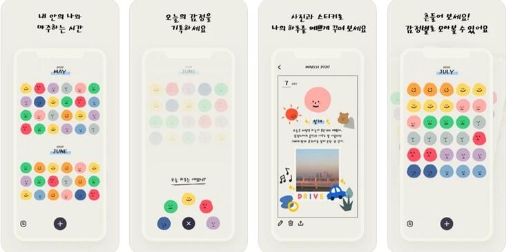 Diary App 4