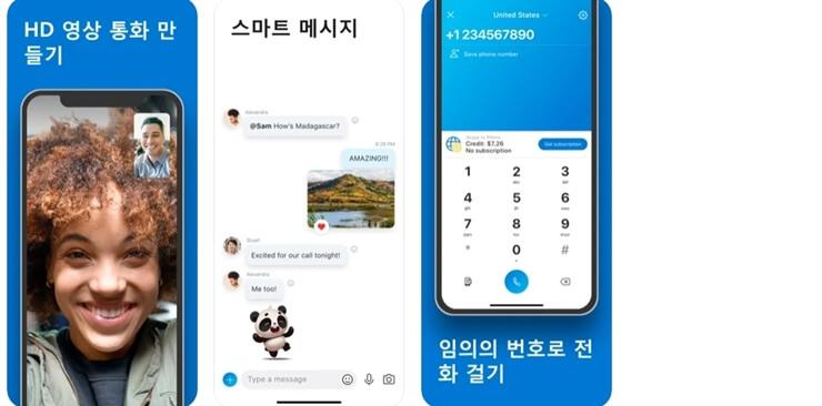 Video calling app 4