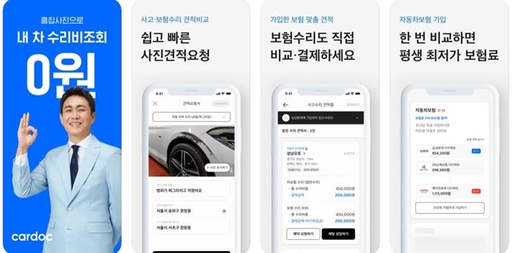 Automotive Management Apps 7