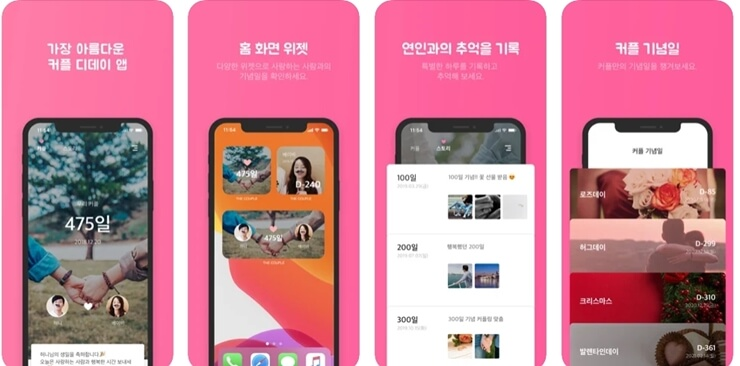 Best Couple Apps 4