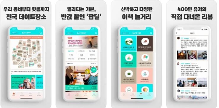 Best Couple Apps 6