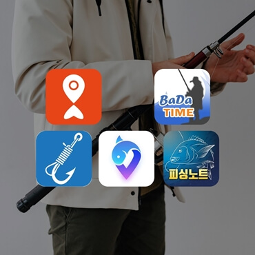 Fishing Apps
