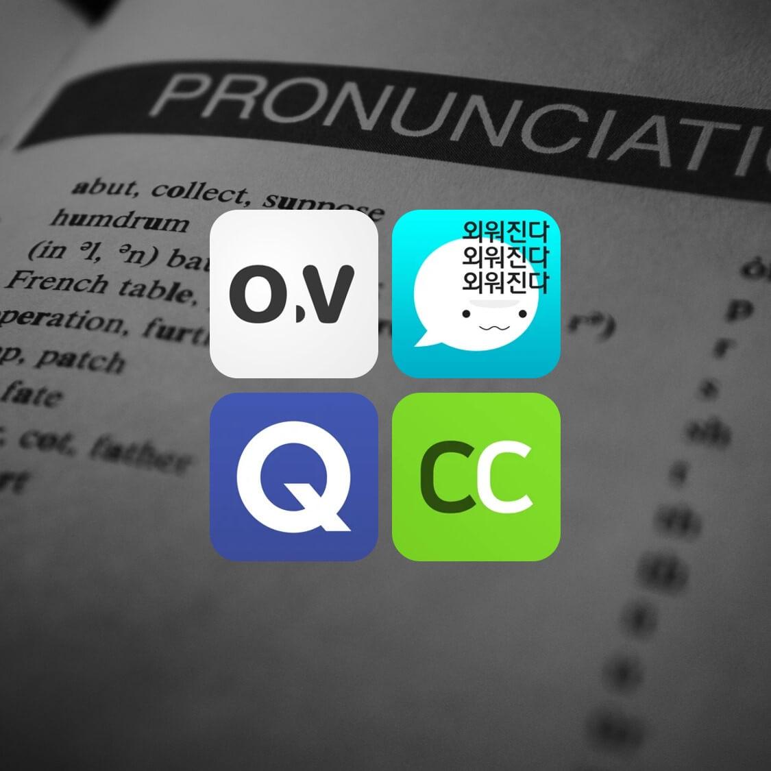 English word memorization App
