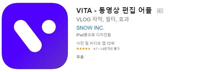 Video Editing Application 3
