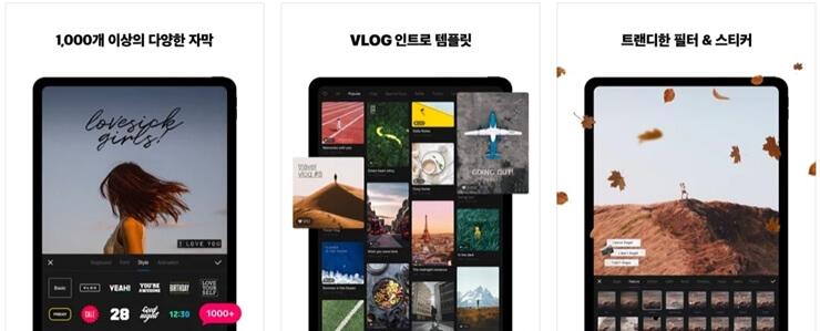 Video Editing Application 4