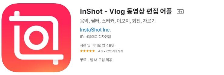 Video Editing Application 5