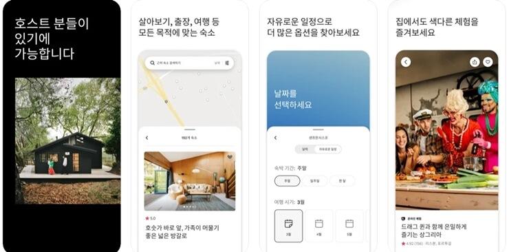Accommodation App 6