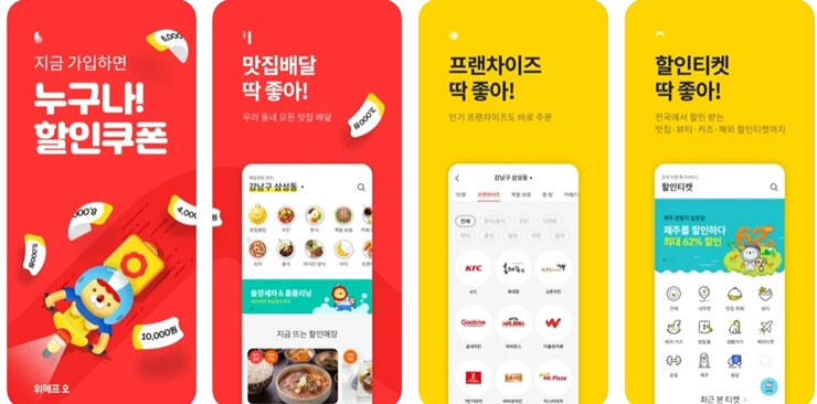 Food delivery app 10