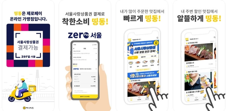 Food delivery app 12