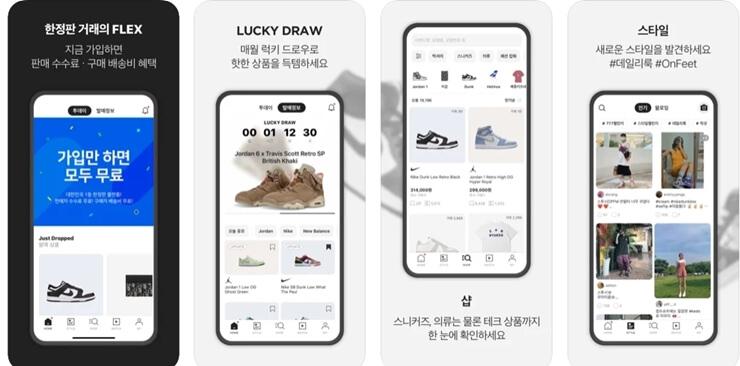 Fashion App 10
