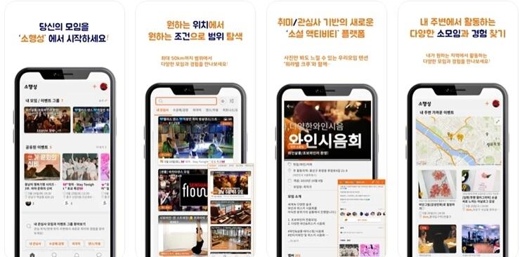 Meeting app 4