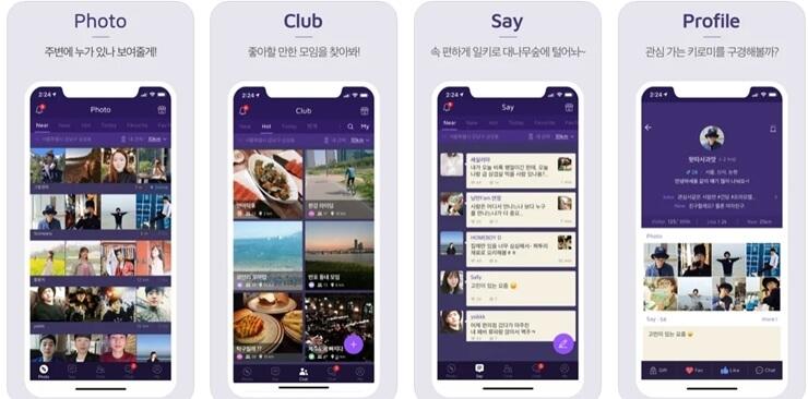 Meeting app 6