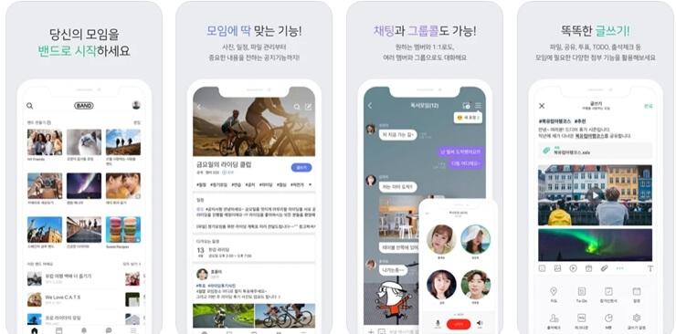 Meeting app 8