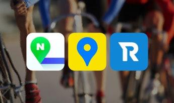 자전거 내비게이션 앱 추천