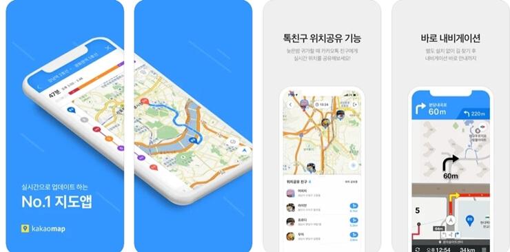 Bicycle navigation app 6